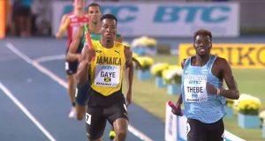 Men's 4X400m Relay Team Advances To World Relays Final