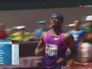 Omar McLeod Wins 110 High Hurdles at Eugene Diamond League