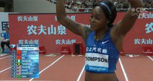 Elaine Thompson runs 11.14 in Shanghai Diamond League 100m